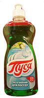 Моющее средство для посуды Пуся Яблоко 0,5 л