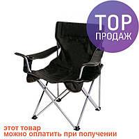 Раскладное кресло паук Вояж Комфорт для пикника / туристический стул