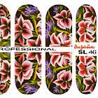 Наклейки для Нігтів Нігтики PhotonailArt Водні Різнокольорові, Мала Пластина, Angevi SL 46, фото 4