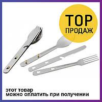 Набор ложка+вилка+нож Tramp TRC-003 / столовые приборы