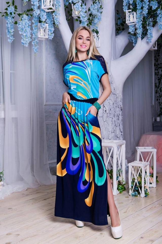 Цвет-10 Длинного ботального летнего платья Ирма
