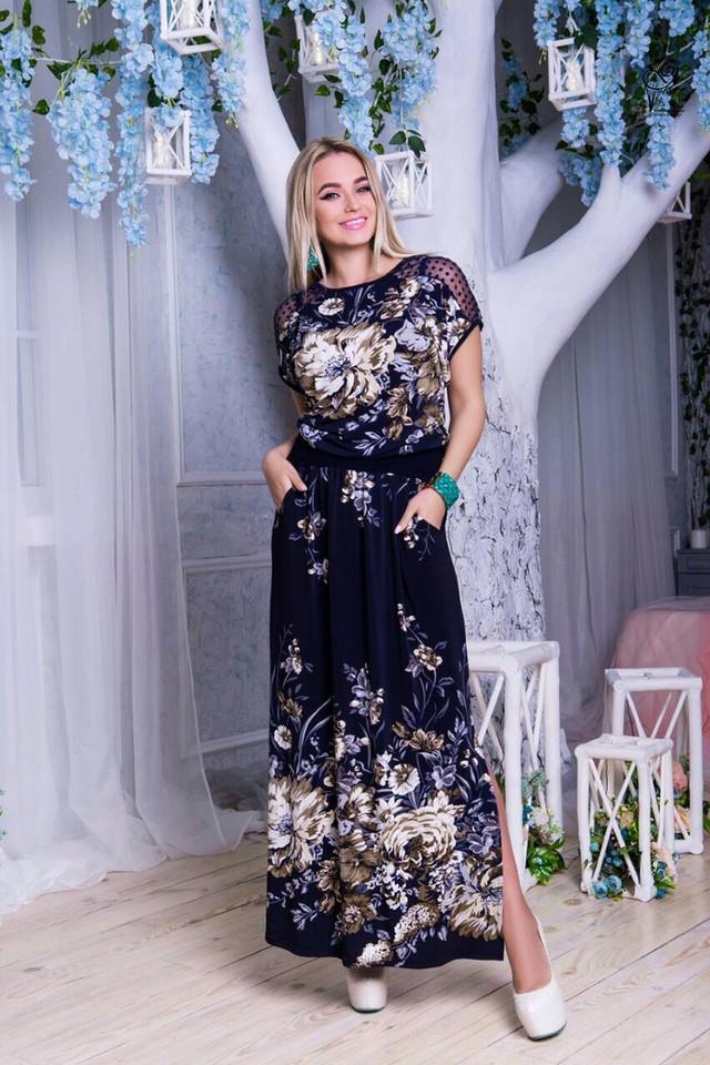 Цвет-13 Длинного ботального летнего платья Ирма