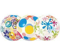 Пляжный мяч Bestwaу  61 см