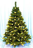 Елка Снежанна салатового цвета 2,5 м елка украинского производства