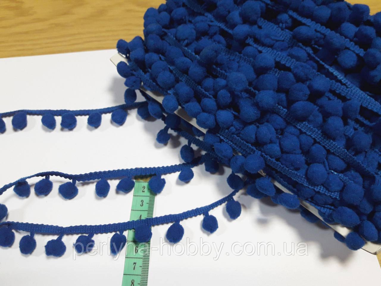 Тасьма декоративна з помпонами 18-20 мм (розмір одного понпона 1 см), синя