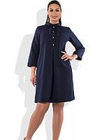 Деловое женское платье темно-синее размеры от XL ПБ-413