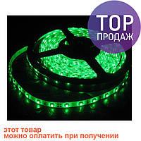 LED лента 5050 60RW зеленая / Светодиодная лента