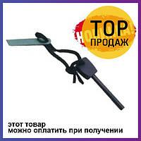 Огниво ( 8 мм) Tramp TRG-031 \ Аксессуары газового оборудования