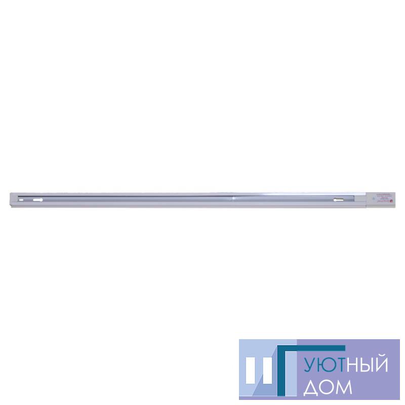 Рейка для трекового LED светильника 2 м белая
