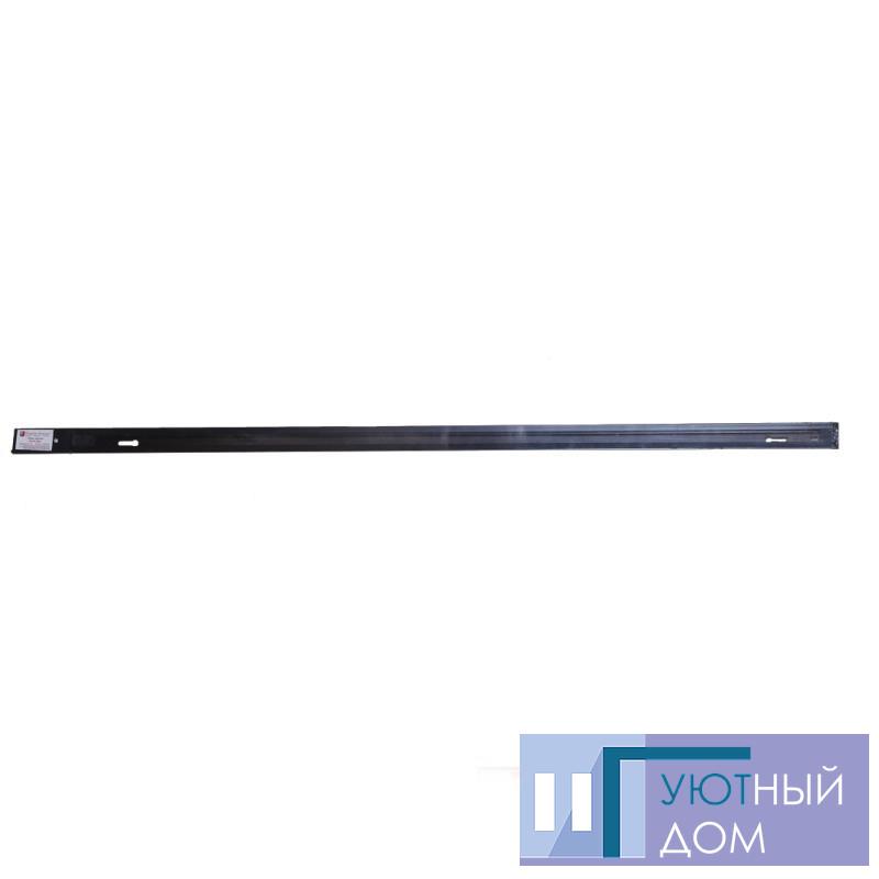Рейка для трекового LED светильника 2м черная