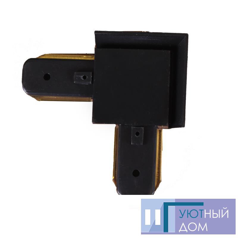 Коннектор для трекового LED светильника угловой черный