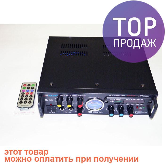 044f155f5878 Усилитель звука Ciclon AV-512 + USB + Fm + Mp3 + КАРАОКЕ   аудиотехника
