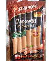 Сосиски z szynki Sokolow 250гр