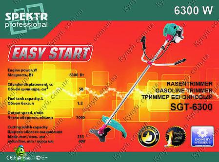 Мотокоса Spektr SGT-6300 5 ножей, 5 катушек, фото 2