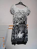 Бело-черное платье из шелка Solar
