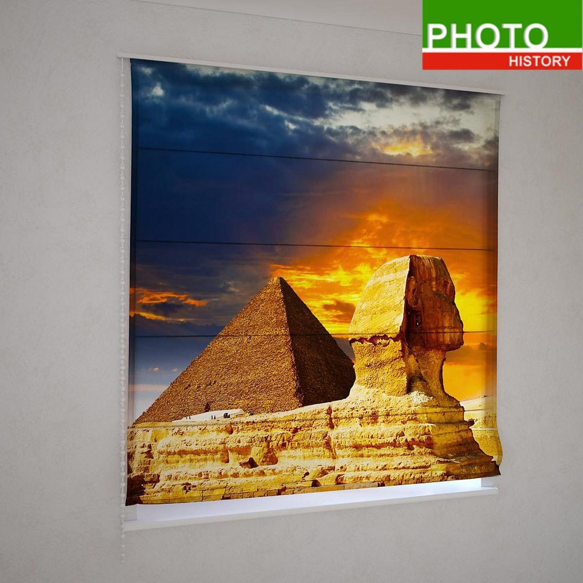 Римские шторы  Египетская пирамида
