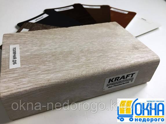Пластиковые подоконники Крафт, фото 2