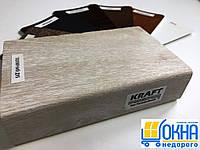 Подоконники Крафт (Kraft)