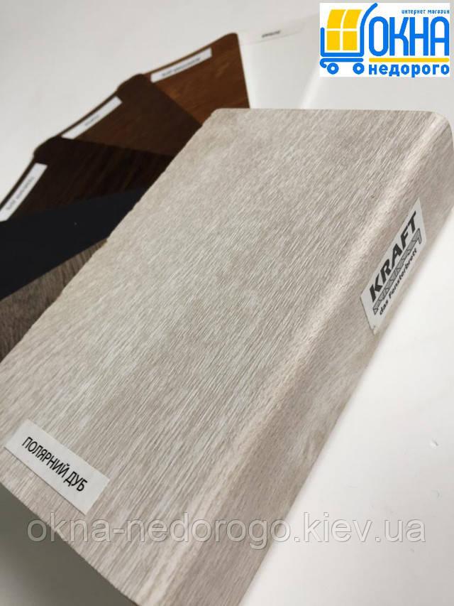 Пластиковые подоконники Крафт от Okna Nedorogo