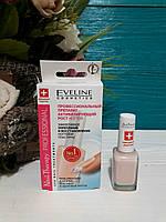 Профессиональный препарат активизирующий рост ногтей (восстанавливающий лак для роста ногтей Eveline)