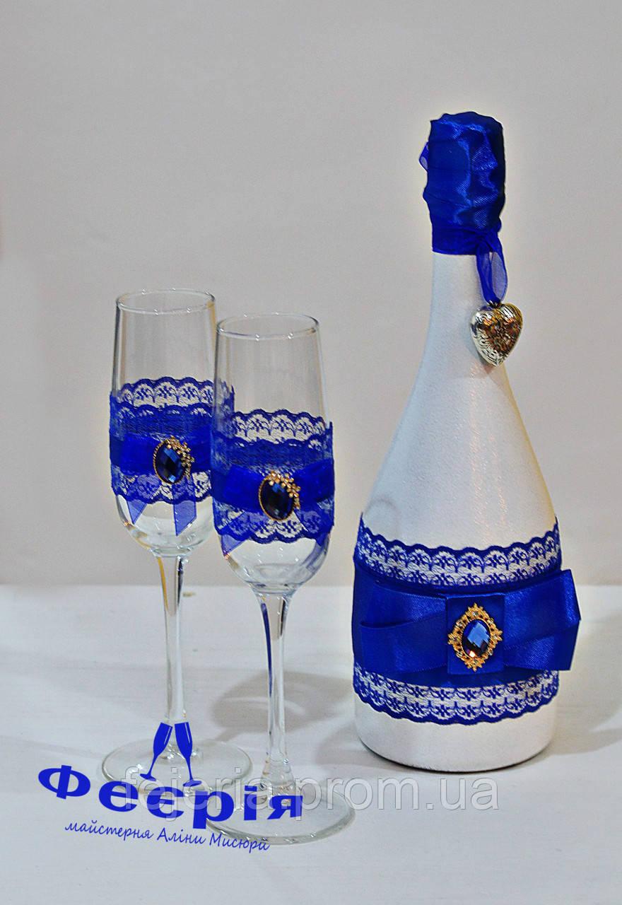 Шампанское свадебное