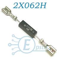 HVR-2X062H, диод высоковольтный для СВЧ