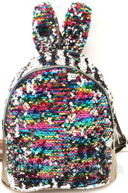 Рюкзаки с паетками и стразами УШКИ (разноцветн)25*26