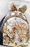 Рюкзаки с паетками и стразами УШКИ (белый)25*26, фото 5