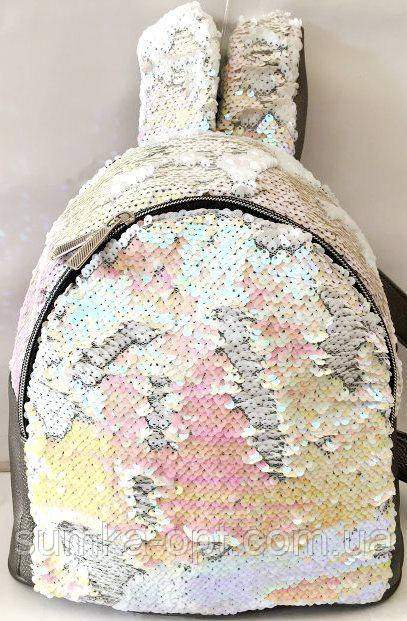 Рюкзаки с паетками и стразами УШКИ (белый)25*26