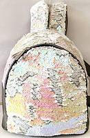 Рюкзаки с паетками и стразами УШКИ (белый)25*26, фото 1