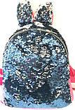 Рюкзаки с паетками и стразами УШКИ (белый)25*26, фото 6