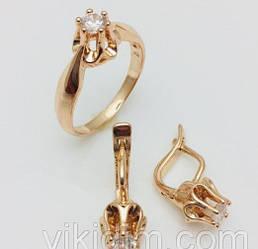 Набор Веста серьги + кольцо, размер кольца 20