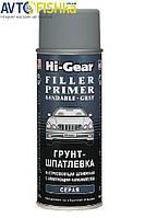 Hi-Gear серая HG5732 283г- Грунт-шпаклевка с армирующим наполнителем, быстросохнущая, шлифуемая