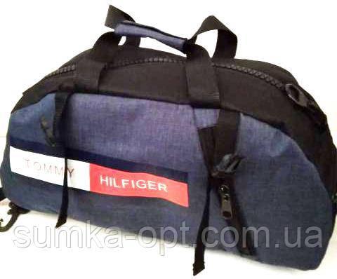 Рюкзак-сумка УНИВЕРСАЛЬНЫЙ (синий)25*54