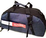 Рюкзак-сумка УНІВЕРСАЛЬНИЙ (сірий)25*54, фото 2