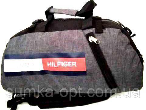 Рюкзак-сумка УНІВЕРСАЛЬНИЙ (сірий)25*54