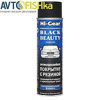 HI-GEAR HG5756 454г - Антикоррозийное покрытие с резиной
