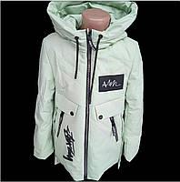 Детская подростковая демисезонная куртка для девочки (рост 134-158)