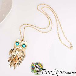 Подвеска кулон сова OWL золотистая стразы камни длинная цепочка ХИТ сезона Ретро винтаж кристаллы