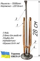 ТЭН изогнутой формы для бойлера, 1500w ,с местом под анод м6, один термодатчик GREPAN (Украина) Медь