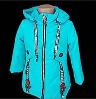 Весенние куртки для детей оптом в Украине. Сравнить цены c411bbf735ec7