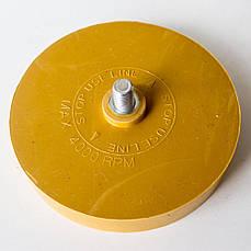Диск для удаления двусторонних скотчей CHAMALEON без адаптера (с запахом) 48370