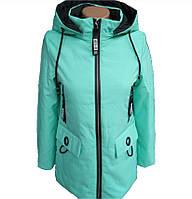 Детская демисезонная куртка для девочки (рост 146, 152)