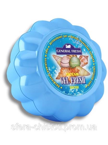 Гелевый освежитель воздуха General Fresh, морской аромат