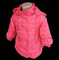 Детская демисезонная куртка для девочки (рост 86-110)