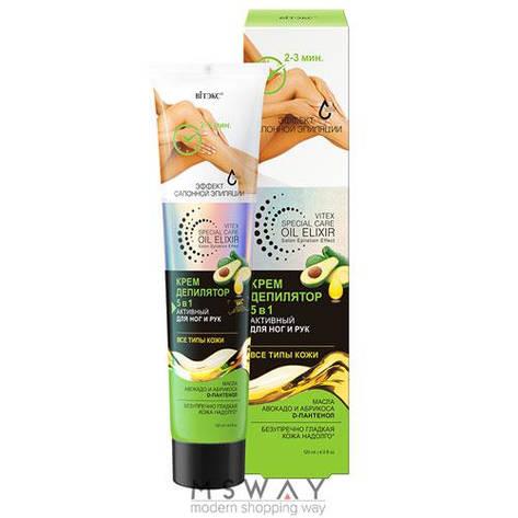 Витэкс - Special Care Oil Elixir Крем - депилятор 5 в 1 активный для ног и рук все типы кожи 120мл, фото 2