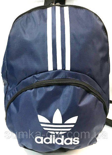 Рюкзаки спорт стиль Adidas плащівка (синій)35*25