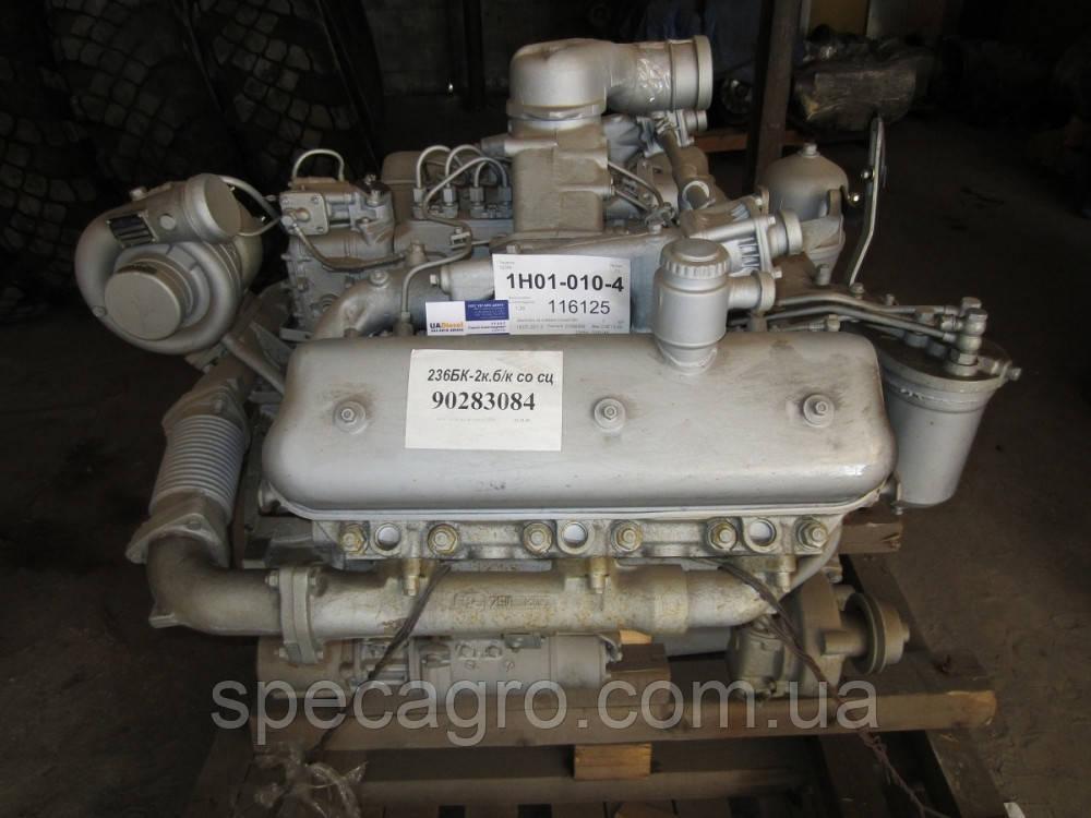 Двигун дизельний ЯМЗ-236БК (236БК-1000148) 250л.з