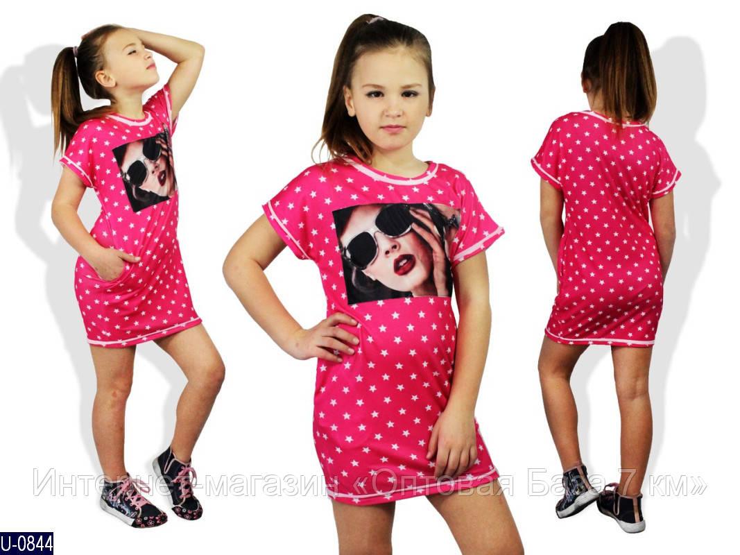 e90d40c26f51 Платье U-0844 (122, 128, 134, 140) — купить Детская одежда оптом и в  розницу в одессе 7км