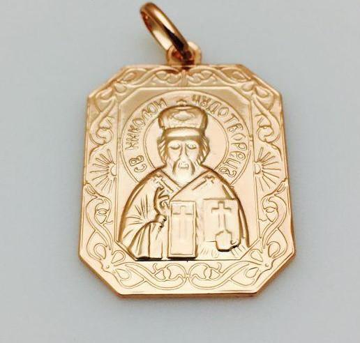 Ладанка Св.Николай Чудотворец